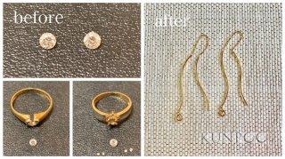 ジュエリーリフォーム例 リングのダイヤモンドを使用してアメリカンピアスへ