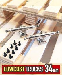 LOWCOST Trucks 【Silver】 34mm