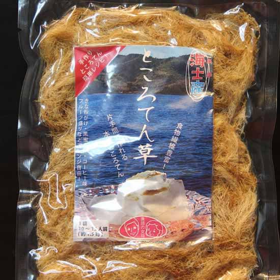 海士産・ところてん草(手作りところてん簡単レシピ付)