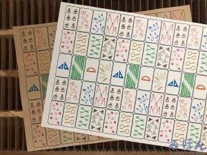 包み紙 小 文具暦