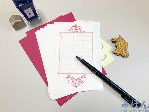 小手紙 長靴ト猫 赤