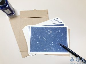 小手紙 夜空の地図