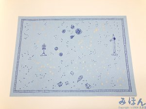 包み紙 小 夜空の地図
