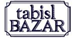 世界が広がる雑貨屋 tabisl BAZAR タビスルバザール