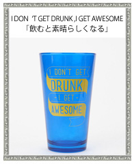 tabisl BAZAR パイントグラス「I DON'T GET DRUNK,GET AWESOME」