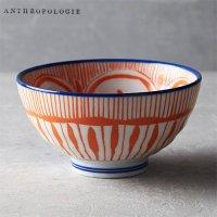 【Anthropologie】Insideout Bowl インサイドアウトボウル オレンジ