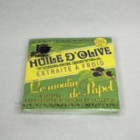 土に還るペーパーナプキン20枚セット グリーン