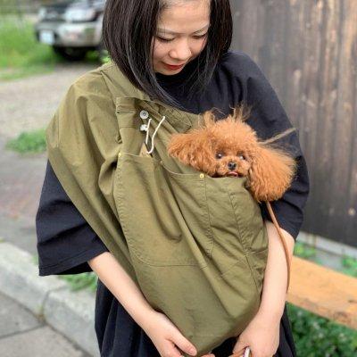 DOG SLING / KHAKI