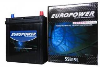 【 55B19L 】充電制御車対応バッテリー