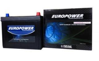 【 115D26L 】充電制御車対応バッテリー