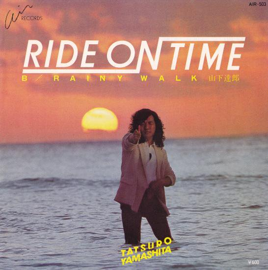 7inch 山下達郎 ride on time 国内盤 used records cds books and