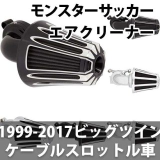 アレンネス モンスターサッカー エアクリーナー 10-GAUGE ブラックアノダイズ 99-17 ビックツイン 1010-2104