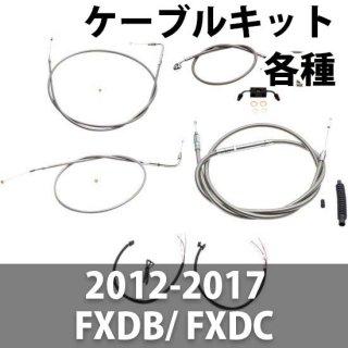 LA チョッパー ケーブル延長キット ステンレス 12-14インチエイプ用 2012-17 FXDB/ FXDC ABSあり 0610-1838