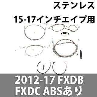 LA チョッパー ケーブル延長キット ステンレス 15-17インチエイプ用 2012-17 FXDB/ FXDC ABSあり 0610-1841