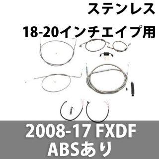 LA チョッパー ケーブル延長キット ステンレス 18-20インチエイプ用 2008-17 FXDF ABSあり 0662-0451