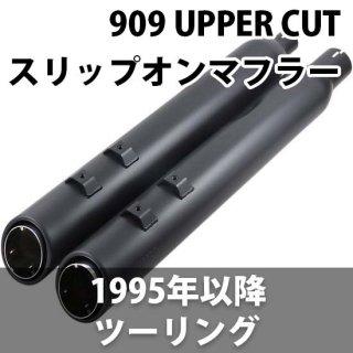 コブラ 909 UPPER CUT スリップオンマフラー Ravenブラック 2017-19 ツーリング 1801-1216
