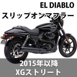 コブラ EL DIABLO 4インチ スリップオンマフラー ブラック 2015-20 XGストリート500/700 1801-1217