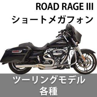 バッサニ Road Rage III ステンレス 2-1 フルエキゾーストシステム マフラー メガフォン ショート 2017-20 ツーリング 1800-2201