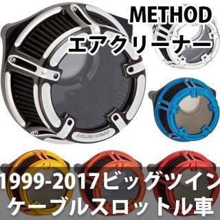 アレンネス Method エアクリーナー コントラスト 99-17 ビックツイン 1010-2371