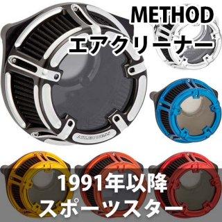 アレンネス Method エアクリーナー コントラスト 1991-2020スポーツスター 1010-2372