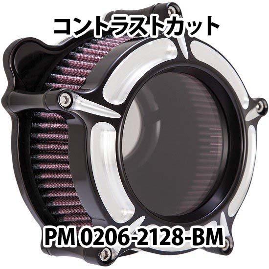 ローランドサンズ CLARIONクラリオン エアクリーナー コントラストカット 08-17ツインカムの電子スロットルモデル 1010-2316