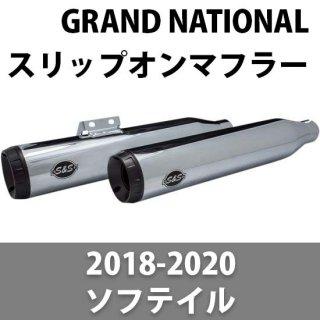 S&S GRAND NATIONAL スリップオンマフラー レース クローム 2018-19 ソフテールFXBRブレイクアウト/FLFBファットボーイ 1801-1361