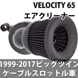 アレンネス VELOCITY 65 エアクリーナー ブラック 99-17 ビックツイン 1010-2457
