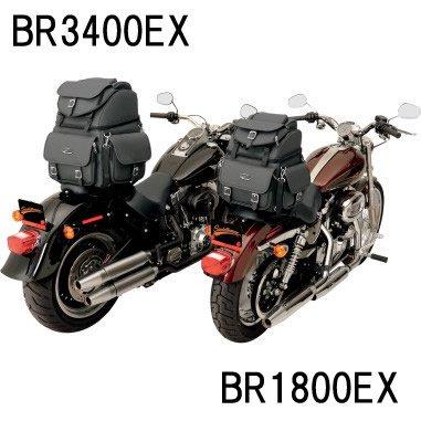 サドルマン BR1800EX/BR3400EX 合成皮革 シーシーバーバッグorバックシートバッグ 後部座席マウントキット付き
