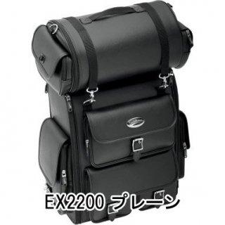サドルマン EX2200/EX2200S 合成皮革 デラックスシーシーバーバッグ(ロールバッグ付き) サイド開口式