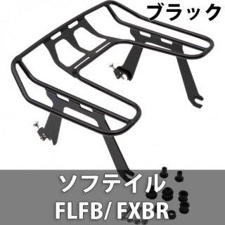 コブラ BIG ASS デタッチャブル ラップアラウンド ラゲッジラック ブラック 2018-20 ソフテイルFLFB/ FXBR 1510-0484