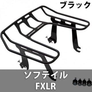 コブラ BIG ASS デタッチャブル ラップアラウンド ラゲッジラック ブラック 2018-20 ソフテイルFXLRローライダー 1510-0486