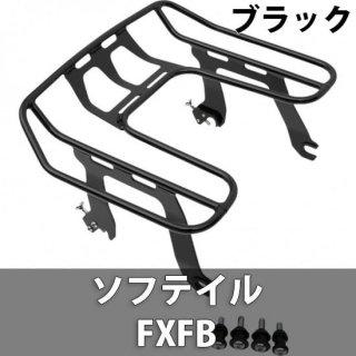 コブラ BIG ASS デタッチャブル ラップアラウンド ラゲッジラック ブラック 2018-20 ソフテイルFXFBファットボブ 1510-0491