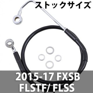 DRAG ブラック フロント ブレーキライン(アッパー) ストックサイズ 2015-17 ソフテイルFXSB/ FLSTF/ FLSS ABS付  1741-5782