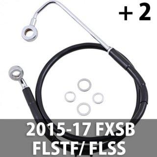 DRAG ブラック フロント ブレーキライン(アッパー) +2インチ 2015-17 ソフテイルFXSB/ FLSTF/ FLSS ABS付  1741-5783