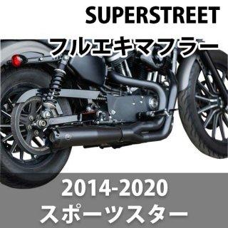 S&S SUPERSTREET スーパーストリート 2-IN-1 フルエキゾーストマフラー ブラック/ブラックエンド 2014-2020 スポーツスター 1800-2478