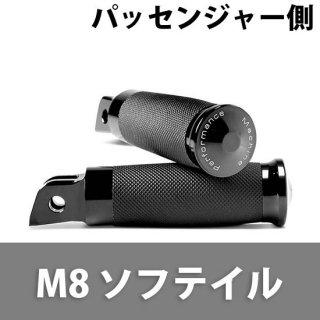 パフォーマンスマシン Contour Rubber Wrapped フットペグ 2018-20ソフテイル パッセンジャー側 ブラックアノ 0035-1237M-B
