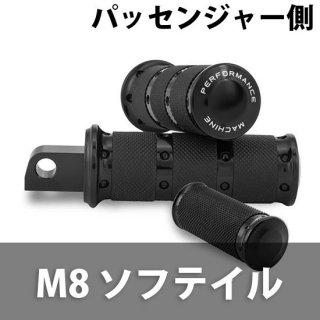 パフォーマンスマシン XLS フットペグ 2018-20ソフテイル パッセンジャー側 ブラックアノ 0035-1249M-B