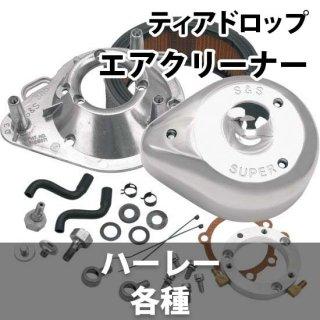 カーカー(スーパートラップ) 3.5インチ スリップオンマフラー用 スティールエンドキャップ ロール ブラック 1802-0116