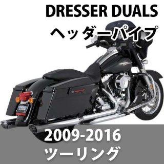バンス&ハインズ Dresser Duals ヘッダーパイプ クローム 09-16 ツーリング 1802-0303