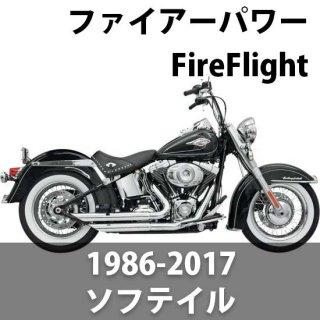 バッサニ ファイアーパワーFireFlight マフラー クローム 86-17 ソフテイル 1800-1153