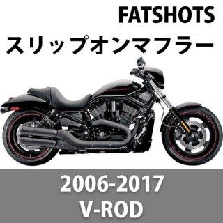 スーパートラップ FATSHOTS マフラー スリップオンマフラーブラック 06-17 V-ROD 1800-0572