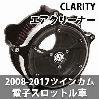 ローランドサンズ CLARITY エアクリーナー コントラストカット 08-17ツインカムの電子スロットルモデル 1010-1043