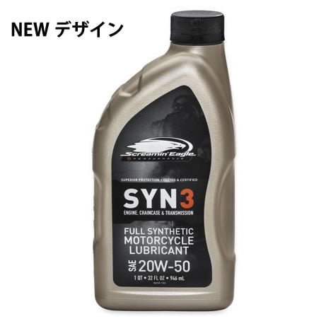 A ハーレー純正 スクリーミンイーグル SYN3 モーターサイクルオイル 62600005