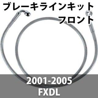 DRAG ステンレス フロント ブレーキラインキット ストックサイズ 2001-05 FXDL  1204-2735