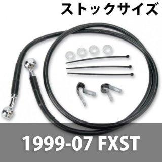 DRAG ブラック フロント ブレーキラインキット ストックサイズ 1999-07 FXST 1741-2544