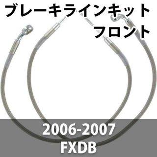 DRAG ブラック フロント ブレーキラインキット ストックサイズ 2006-07 FXDB 1741-2574