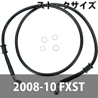 DRAG ブラック フロント ブレーキラインキット ストックサイズ 2008-10 FXST 1741-2786
