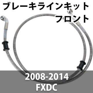 DRAG ブラック フロント ブレーキラインキット ストックサイズ 2008-14 FXDC ABSなし 1741-2918