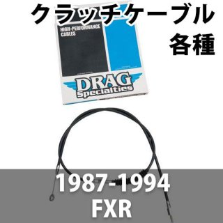 DRAG クラッチケーブル H,E ステンメッシュ 60.63インチ 87-94 FXR 0652-1453