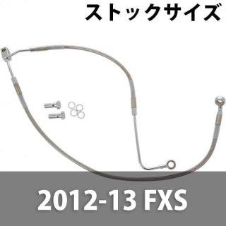 DRAG ステンレス フロント ブレーキライン(アッパー&ロワー) ストックサイズ 2012-13 ソフテイルFXSブラックライン ABS付  1741-3775